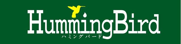 hummingbirdロゴ