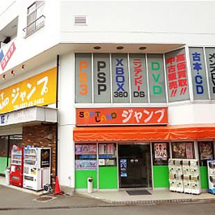 静岡県伊東市川奈のiPhone修理店☆のイメージ